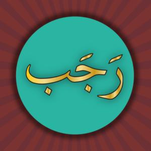 07-Rajab