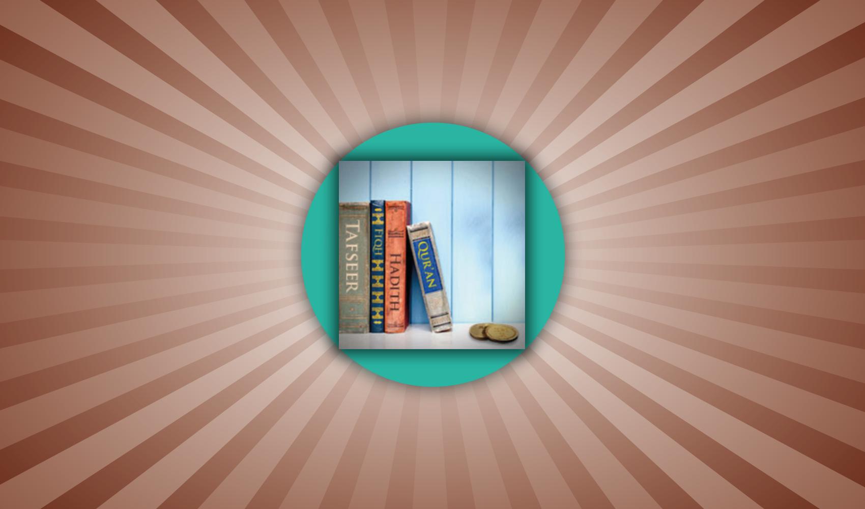 Imam Muhammad Al Baqir (pbuh) Publications