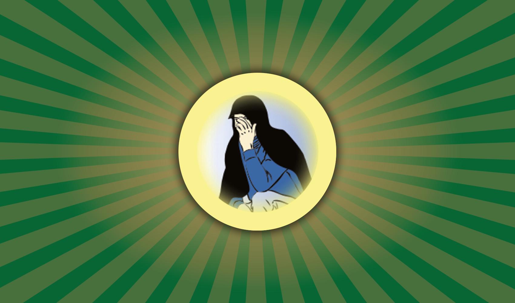 109 Al Kaafirun Publications
