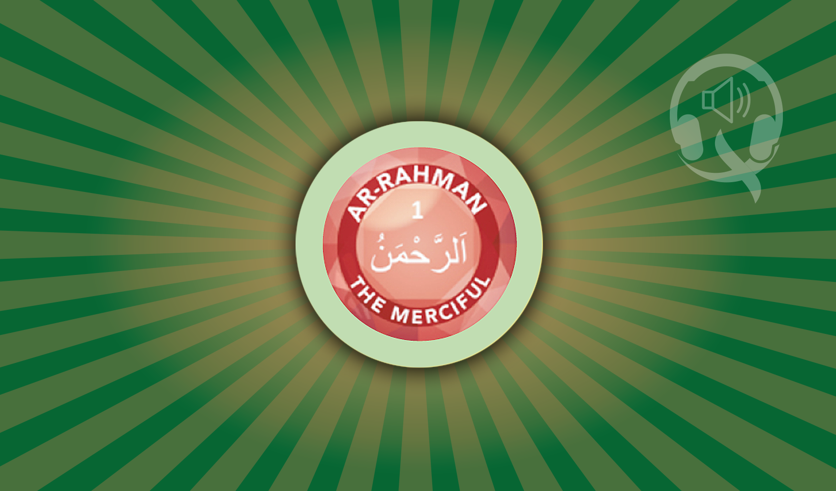 055 Al Rahmaan Audio