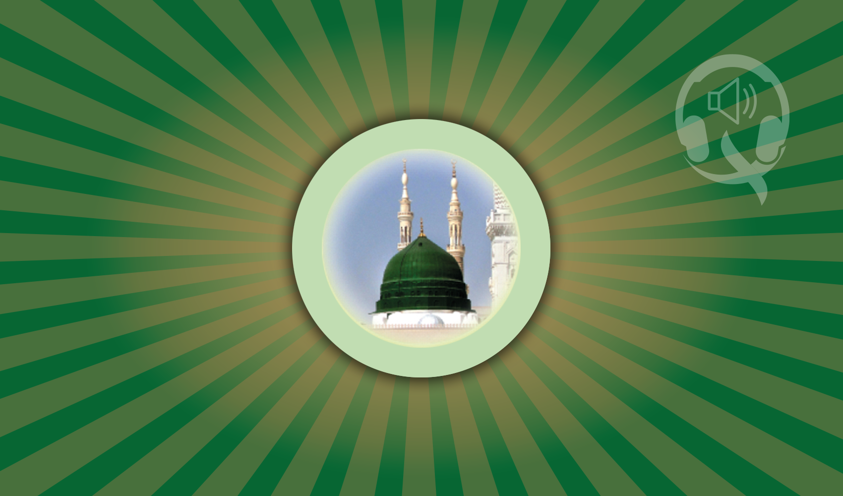 047 Muhammad Audio