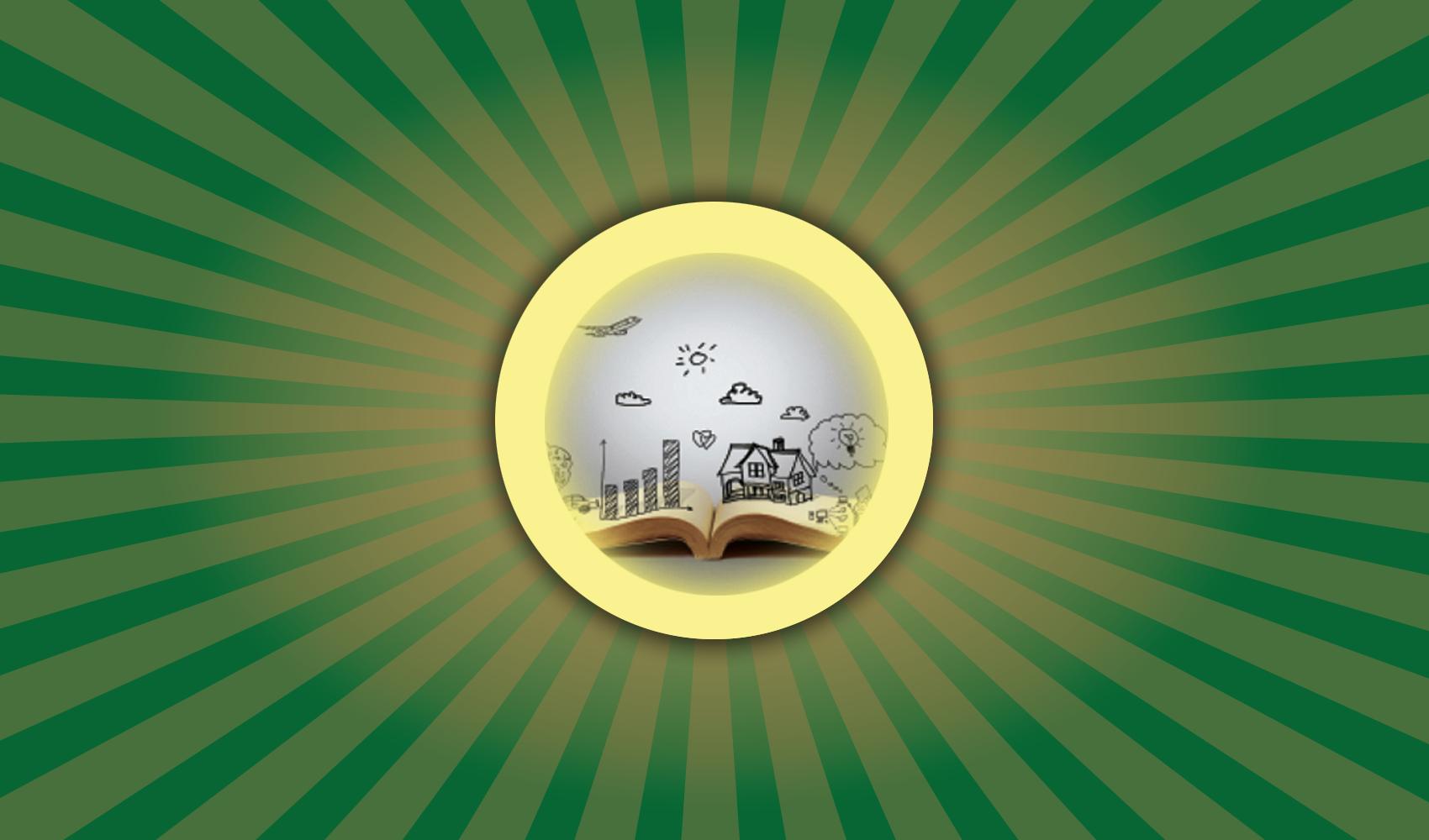 028 Al Qasas Publications